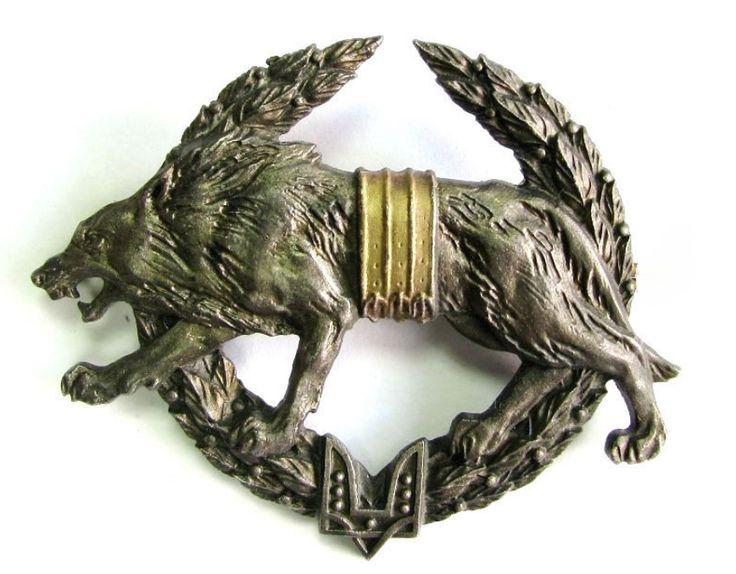 Hat Cap Beret Badge Ukraine Ukrainian Army Cockade Special Operation Forces SWAT