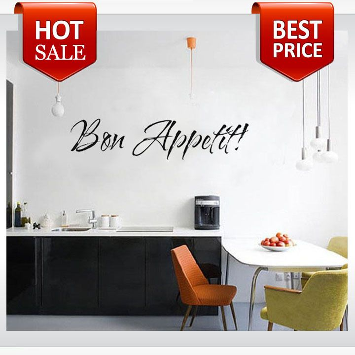 15 Best Wallsticker Images On Pinterest   Wall Stickers, Quote