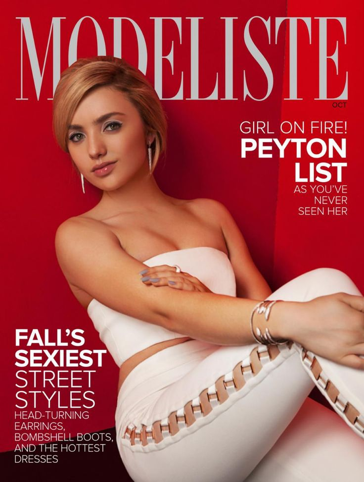 peyton-list-modeliste-magazine-october-2016-2.jpg 1,280×1,693 pixels