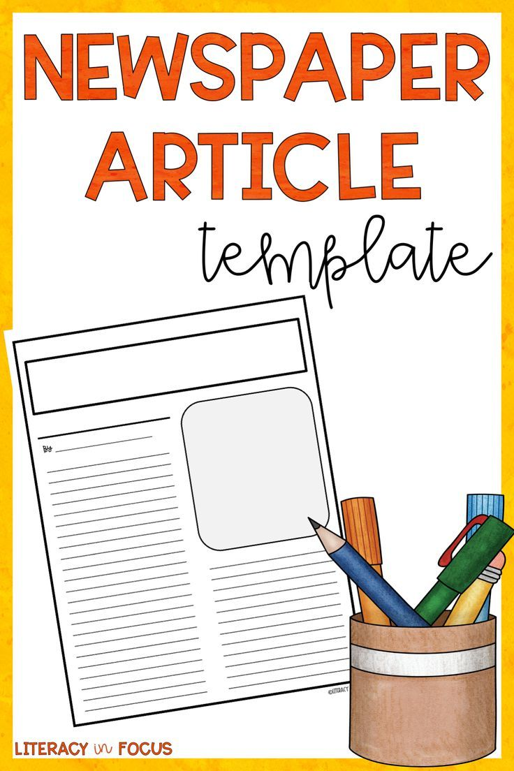 Free Newspaper Article Template Blank News Template Free Newspaper Template Printable Add C Homeschool Writing Newspaper Article Template Article Template
