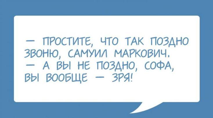 35 диалогов которые можно было услышать только в Одессе