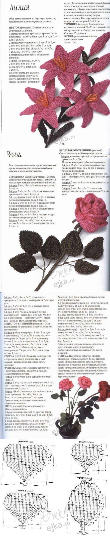 Вязание крючком - вязанные цветы, розы и лилия своими руками, схема и описание... ♥ Deniz ♥: