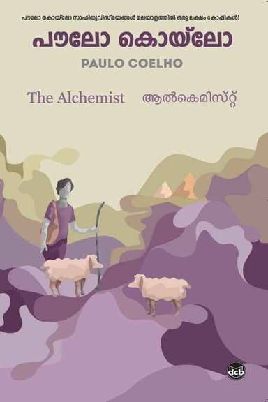 ALCHEMIST [Malayalam] Book By PAULO COELHO  is Now available at Grandpastore at best seller price - http://grandpastore.com/books/view/alchemist-malayalam-1672.html Book and Buy the Book Online Now. We Provide Shipping for all addresses in India. For booking your books contact us at: 04846006040 The Alchemist Book was first published in 1988.The intellect may be a story supported the adventures of a young shepherd boy, who, upon deciding to follow his prophetic dreams, sets on a game.