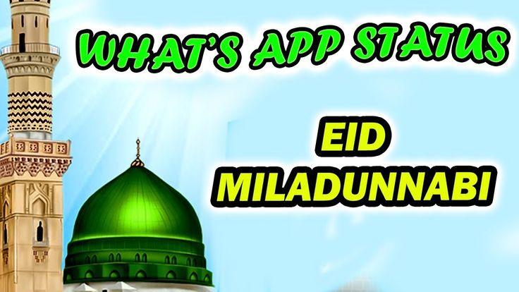 Naat Status | Bara Rabi ul Awwal,Eid Milad Un Nabi | Naat Whatsapp Status