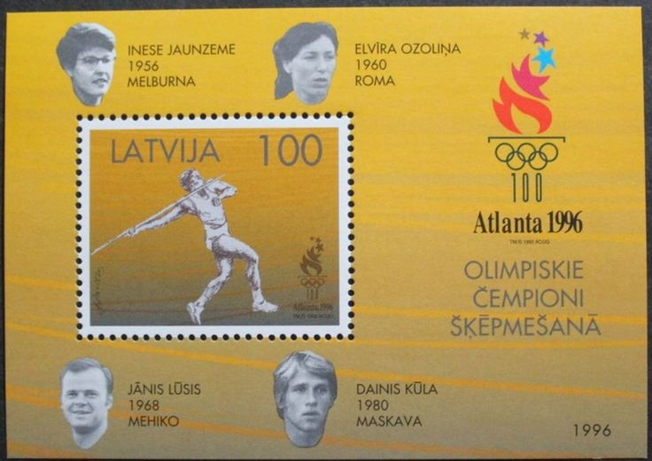Latvia, Olympic games, Atlanta stamp sheet, Javelin, 1996, SG ref: MS449, MNH