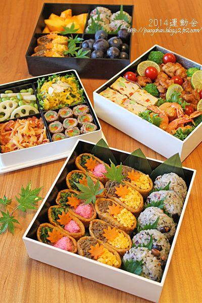運動会のお弁当2014☆初めての小学校の運動会 - ぱおのおうちで世界ごはん☆
