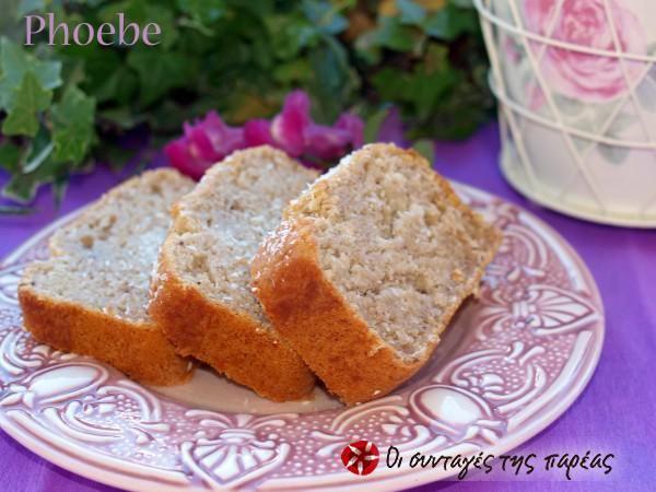 Κέικ καρύδας νηστίσιμο #sintagespareas