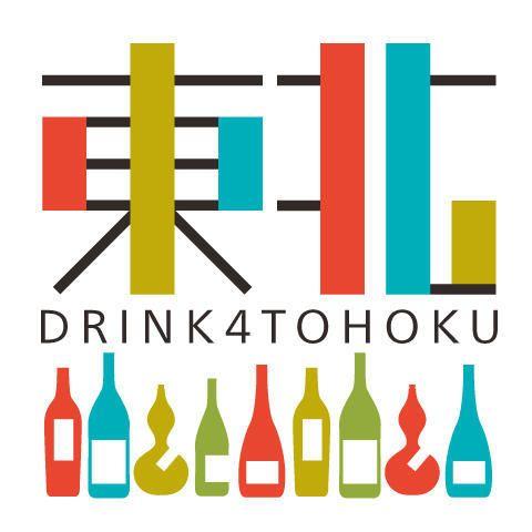 東北: drink for Tohoku: event logo
