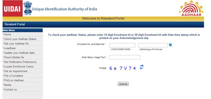 How to Check your Aadhar Card Status Online - Track Your Aadhaar Status on Website. Check Aadhar Card Status here. That's what this post is about. I will show you how exactly to Check your Adhar Card Status online. There are various ways to achieve the target, the govt. of India has taken special care to make sure that the Aadhar card statuses can be checked with utmost ease. There are couple things you'd need before you can check your Aadhar Card Status!