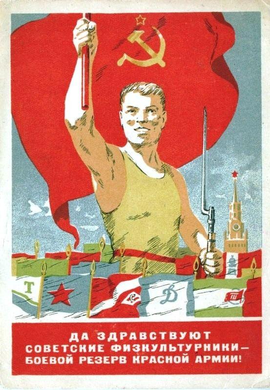 Uzun Sovyet sporcu, Kızıl Ordu'nun militan rezerv canlı