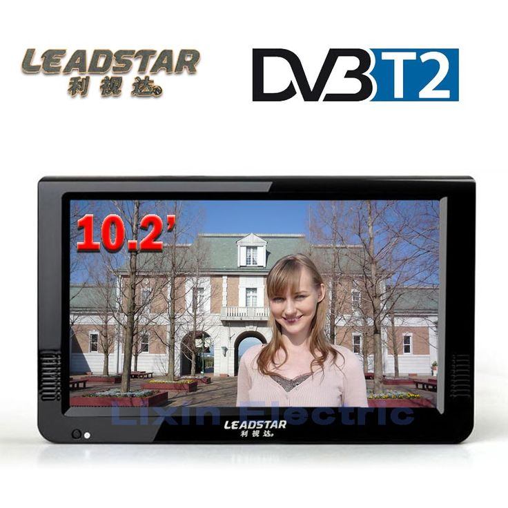 LEADSTAR HD 10Inch Digital Television And Analog TV TF Card And USB Audio Video Car TV  Portable Televisions DVB-T DVB-T2 AC3