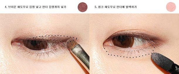 3つ目のパターンは目尻よりも  目頭を強調させることで  程よい...|MERY [メリー]