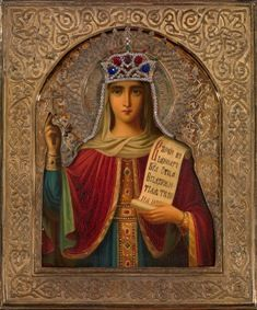 Found on Google from macdougallauction.com. A beautiful oil painting of Saint Paraskevi for you Evi on your Name Day, July 26, 2017.  Happy Name Day❤