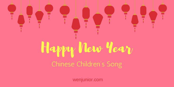 In this post, we are going to learn shapes in Mandarin Chinese. I ...