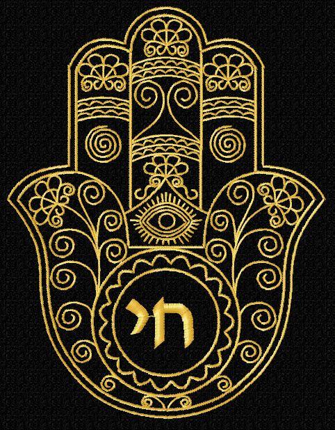 holy book of judaism pdf