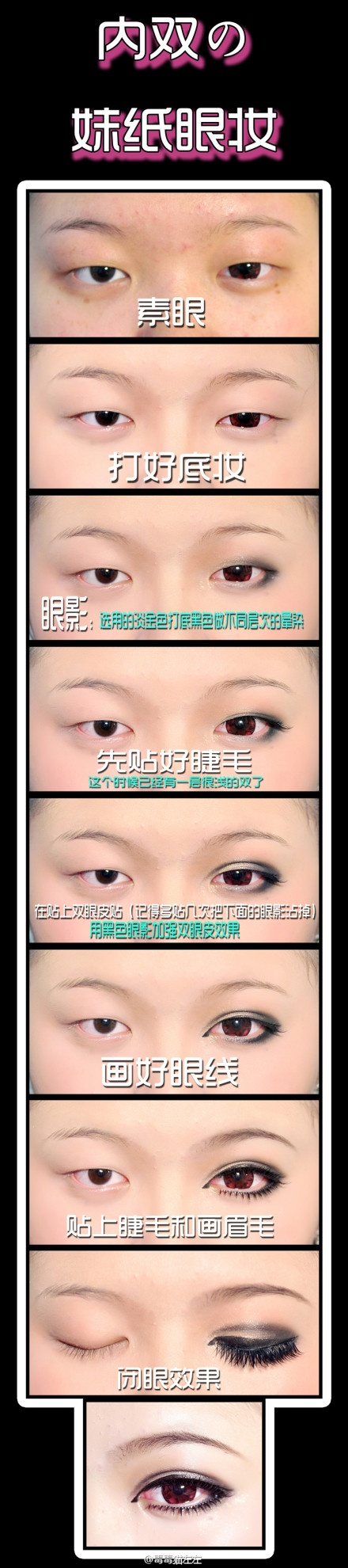 this actually freaks me out a bit... but crazy good fake double eye lid