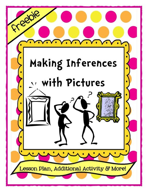 Inference Carousel: Making Inferences with Pictures - The Teacher Treasury
