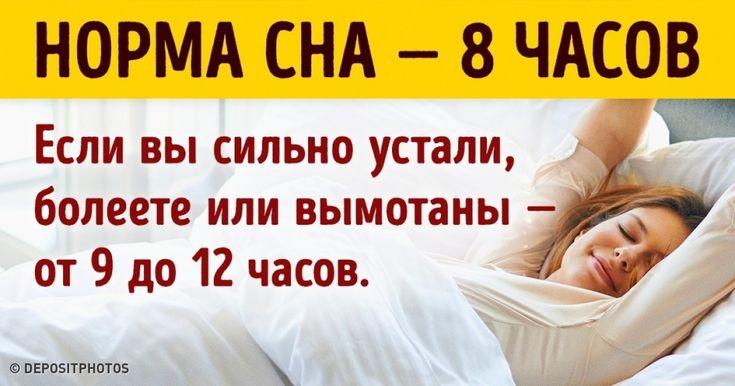 5способов рано вставать тем, кто игнорирует режим сна