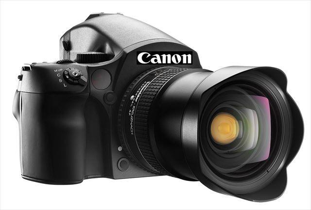 Canon Medium Format Camara?!