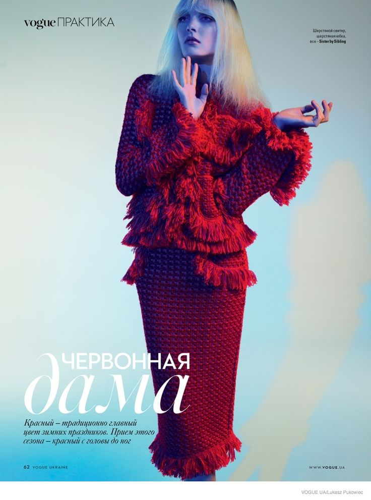 Winter's Coming--Gracing the pages of Vogue Ukraine's December issue, model Maja Salamon takes on fall-winter 2014 trends for the publication's editorial s