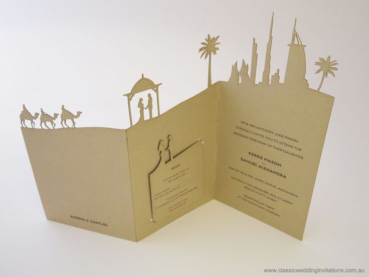 Expensive Wedding Invitation: Dubai Laser Cut Landscape Wedding Invitation- Http://www