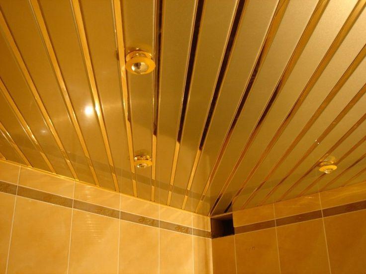 Реечный металлический потолок | Ремонт без проблем