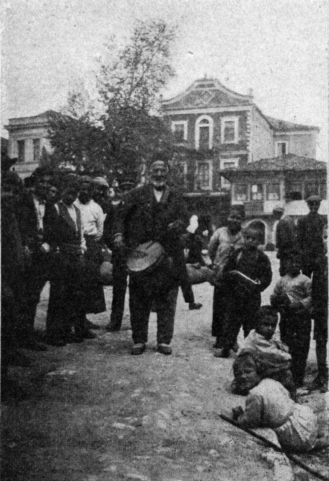 Δράμα, 1920.  Δημοσίευση Θεόδωρου Μεταλληνού