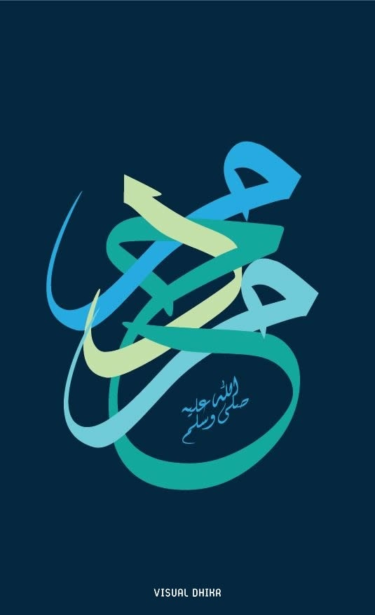 Mohammad (peace be upon him)