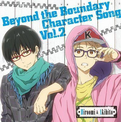 Kyoukai no Kanata Character Song Vol.2