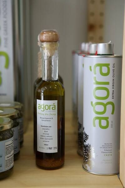 Chardonnay wine dressing with early harvest olive oil All about olive oil & olives www.agorafinefoods.com