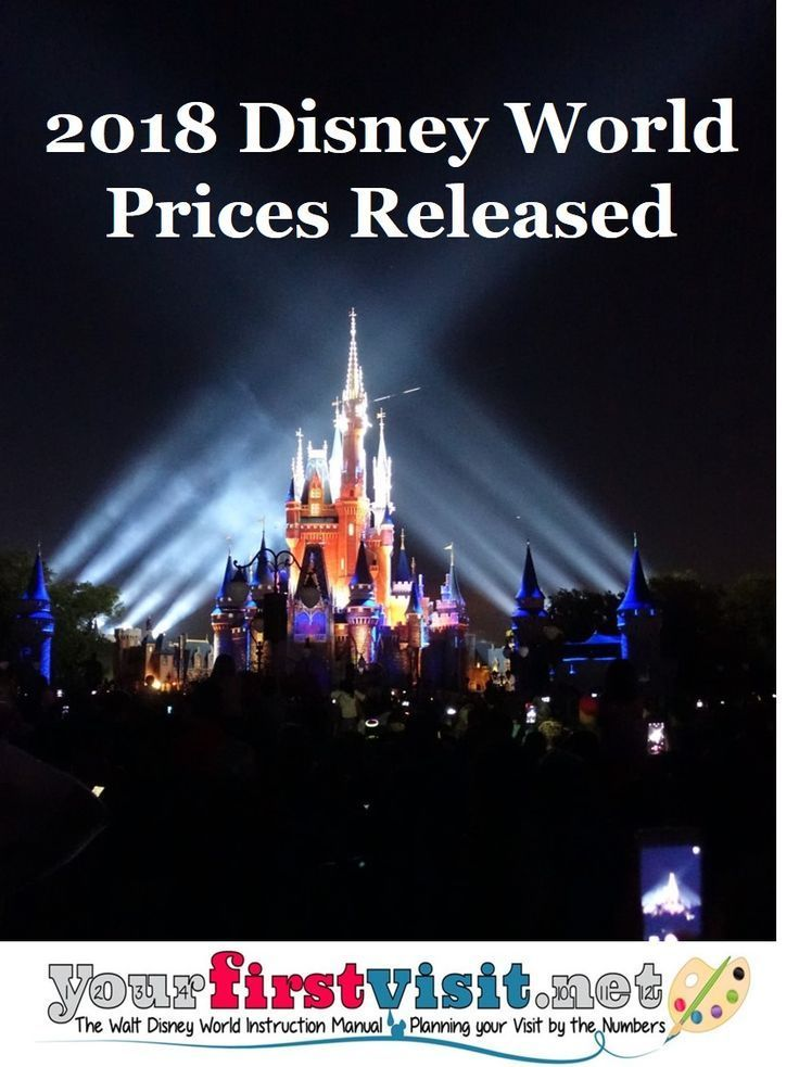 Visiting Disney World in 2018 | Then you'll want to check out this post on the 2018 Disney World Prices