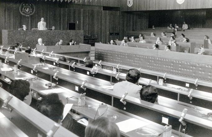 Timbalan Perdana Menteri, Datuk Seri Dr. Mahathir Mohamad merasmikan Seminar MP di Dewan Rakyat, Bangunan Parlimen, Kuala Lumpur. - Events - My1Foto