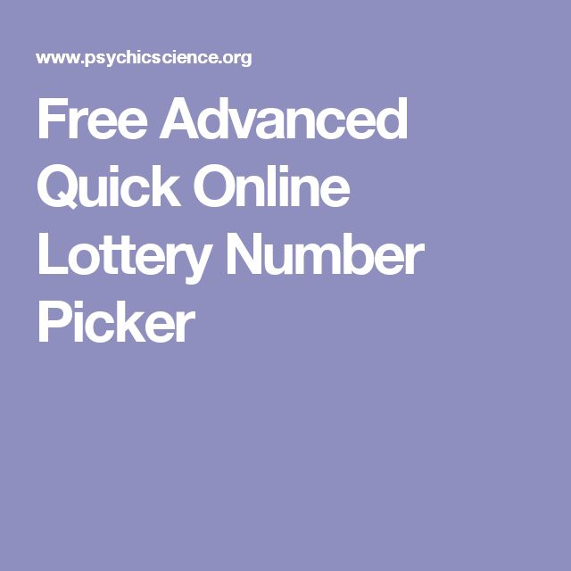 Free Advanced Quick Online Lottery Number Picker
