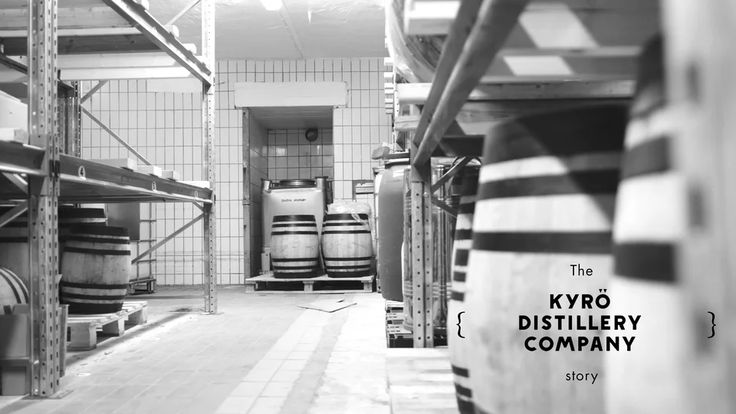 Without Words | The Kyrö Distillery Story on Vimeo