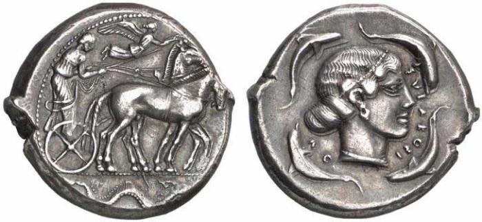 5 Monnaie grecque de Syracuse