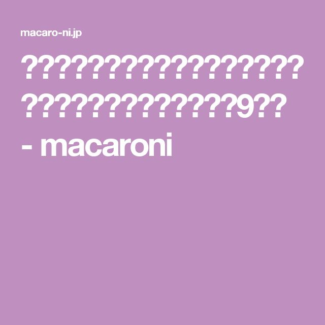 ドリップした後の『コーヒーかす』を捨てずに生かす驚きの方法「9選」 - macaroni