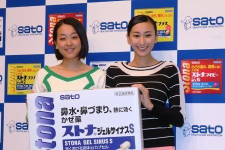 浅田真央、錦織圭に「お疲れさま」 自身は「イメージチェンジをしたいと思っていた」 浅田真央選手(左)と浅田舞選手 (450×300) 「浅田真央、錦織圭に「お疲れさま」 自身は「イメージチェンジをしたいと思っていた」」 http://www.billboard-japan.com/d_news/detail/22396