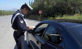 Πότε είναι παράνομες οι κλήσεις της Τροχαίας; Ποια είναι τα δικαιώματα του πολίτη;