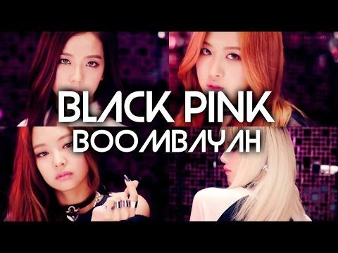 Black Pink's MV for 'Boombayah' Reaches Over 50 Million Hits | Koogle TV