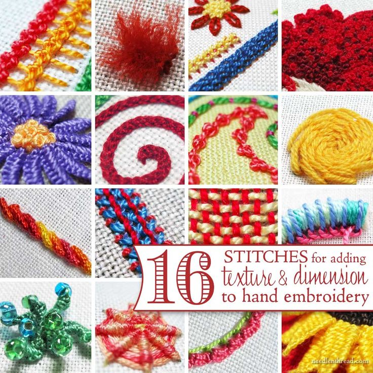 16 hand embroidery stitches to add texture and dimension to your projects, with tutorials for all of them!