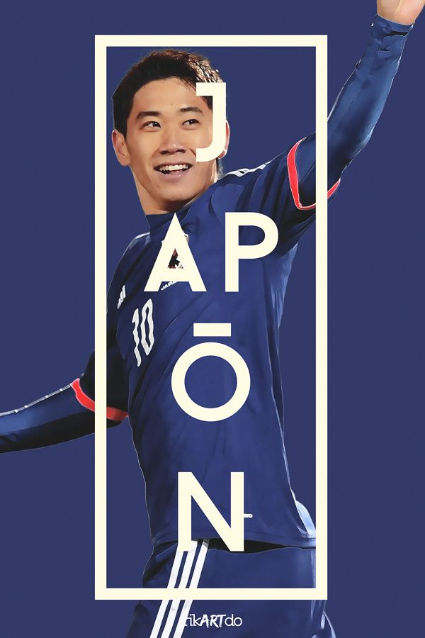 2014 FIFA World Cup Posters by Ricardo Mondragon | Inspiration Grid | Design Inspiration