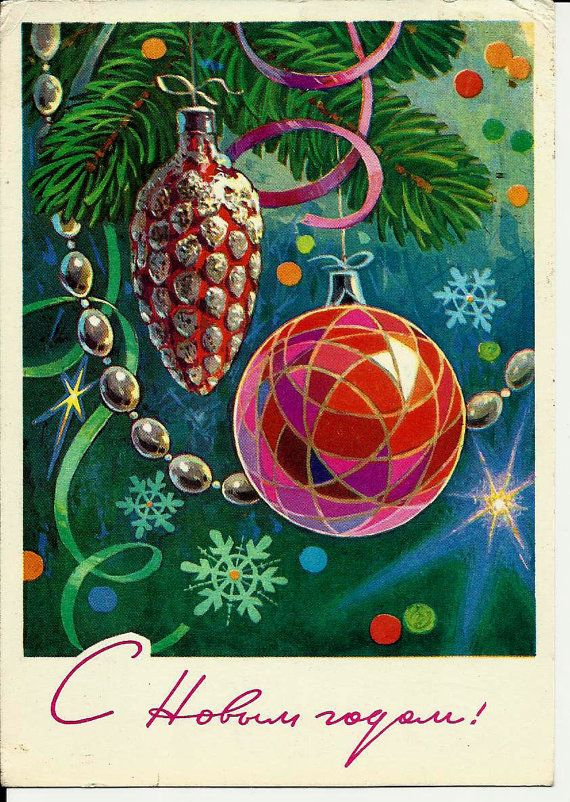 Happy New Year Postcard Vintage Russian by LucyMarket, $2.50