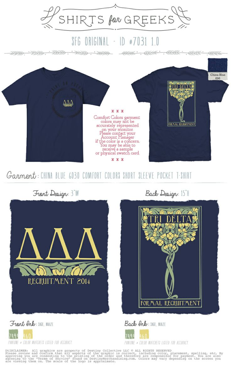 Tri Delta | DDD | Delta Delta Delta | Formal Recruitment | Shirts For Greeks Originial | Cute Designs | Greek Life | Sorority | shirtsforgreeks.com