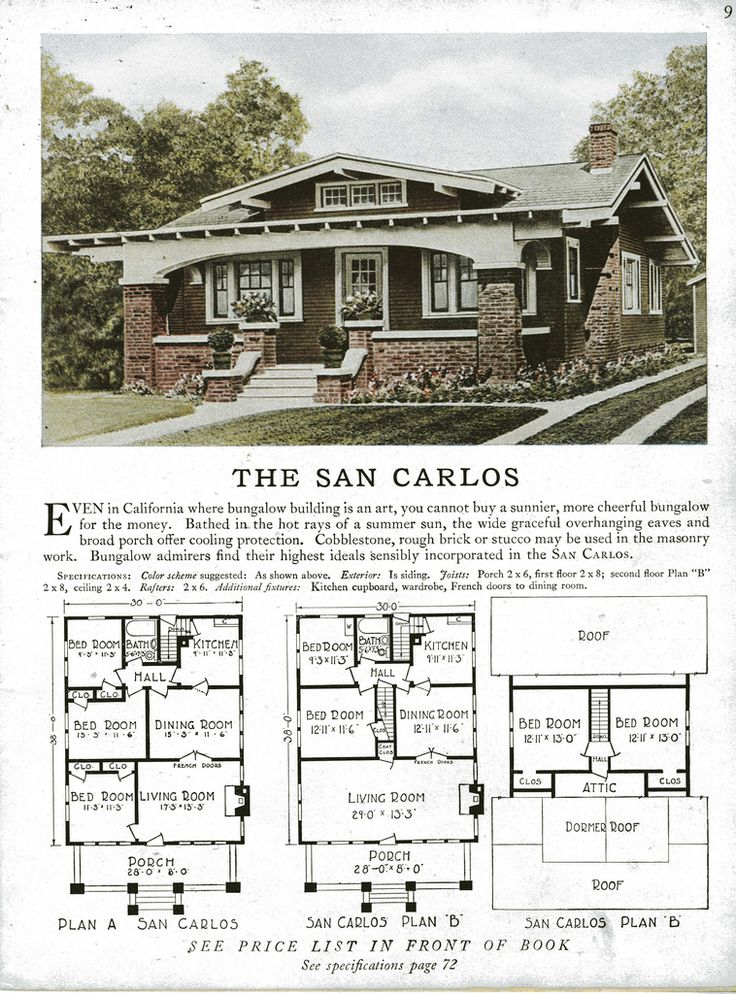 Vintage craftsman style home plans for Vintage bungalow house plans
