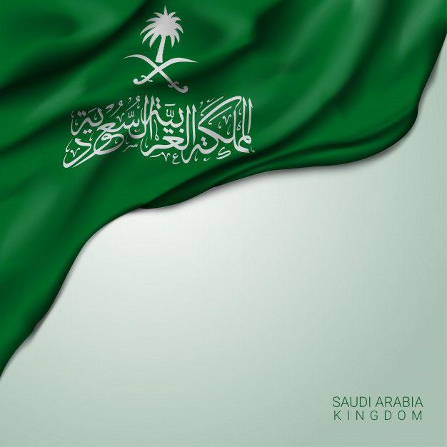 Saudi Arabia Kingdom Waving Flag National Day Saudi Saudi Arabia Flag Saudi Flag