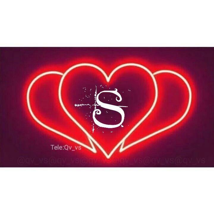 S My Love Alphabet Wallpaper Alphabet Letters Design Pop Art Wallpaper