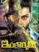 Inkokkadu Telugu (Line) Full Movie Storyline: Inkokkadu movie is a dubbed version of Tamil movie Iru Mugan and it is action thriller written and directed by Anand Shankar. Shibu Thameens producing this …