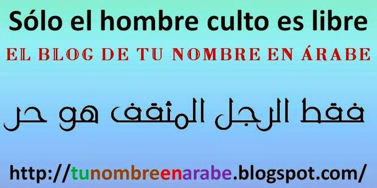 Frases arabes para tatuar