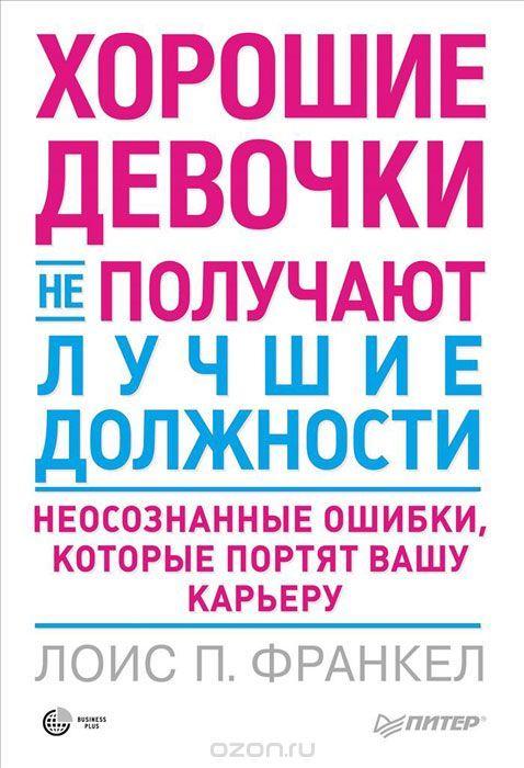 Книга !