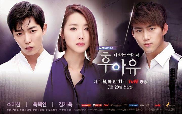 ملكة الغموض الجزء الثاني 2 الحلقة الاولي 1 مترجمة مسلسل الدراما الكورية 2018 Mystery Queen 2 Korean Drama Korean Drama Movies All Korean Drama